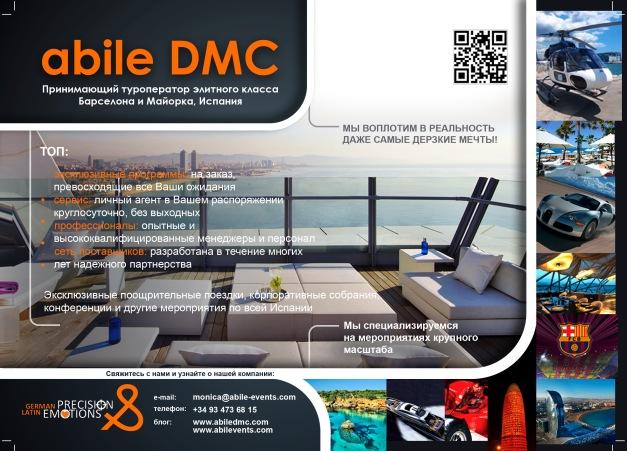 Abile DMC Barcelona_ Mitt Moscu