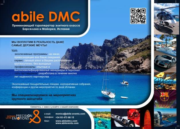 Abile DMC Mallorca_Mitt Moscu